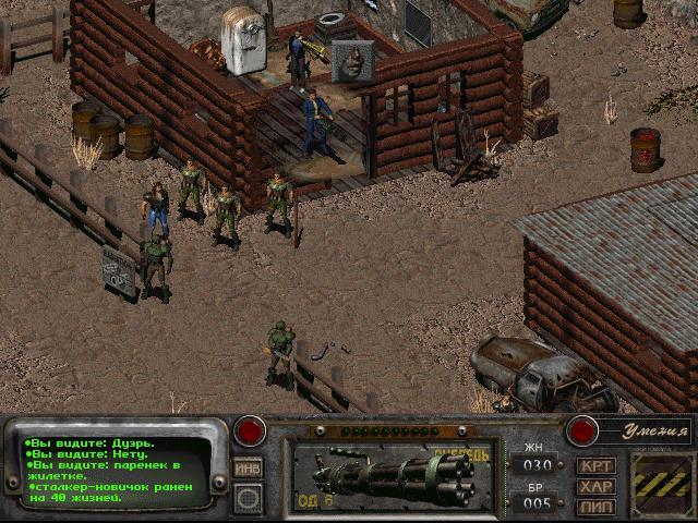 Скачать fallout 2 global mod.